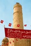 Historiskt torn och moderna islamiska garneringar - Tunisien Arkivbilder