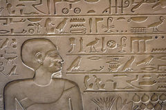 History of Egypt. Beautiful hieroglyph history of Egypt royalty free stock photos