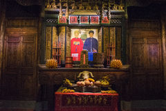 The History and Folk Scene in Xiamen Museum Stock Images