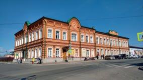 History museum. Stock Photo