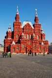 History Museum and Kremlin's tower at Red Suare in Moscow. Russia Royalty Free Stock Photography