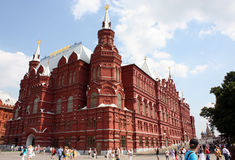 History Museum in Moscow. History Museum on Red Square, Moscow. Russia Stock Photography