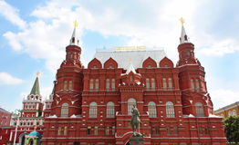 History Museum in Moscow Royalty Free Stock Images
