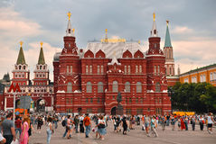History Museum in Moscow, Russia. Moscow, Russia - July 05, 2015. Crowd of peolpe in front History Museum on Red Square in Moscow, Russia Stock Photos