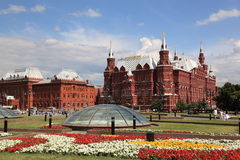 History Museum at Red Square in Moscow Stock Photo
