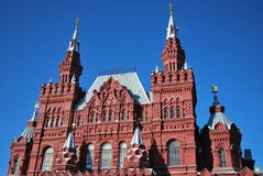 History Museum at Red Square in Moscow Royalty Free Stock Images