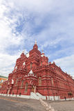 History Museum at Red Square in Moscow Royalty Free Stock Image