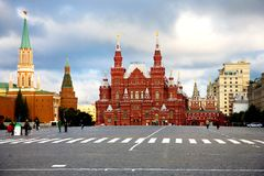 History Museum. Red Square, Moscow. Russia Stock Images