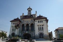 Historyczni budynki w w centrum Constanta Fotografia Stock