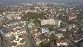 Historyczny centrum Ivano-Frankivsk miasto, Ukraina, z urząd miasta budynkiem zbiory