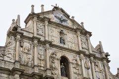 Historyczny centrum Macau Fotografia Stock