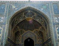 Historyczny imama meczet przy Naghsh-e Jahan kwadratem, Isfahan, Iran Budowa zaczynał w 1611 i jest jeden arcydzieła Fotografia Royalty Free