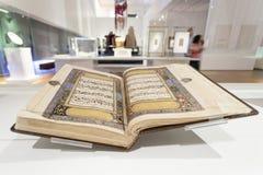 Historyczny koran w agi Khan muzeum, Toronto Zdjęcia Royalty Free