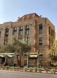 Historyczny Maricopa sądu hrabstwa dom Fotografia Royalty Free