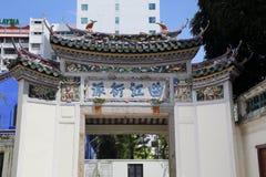 Historyczny stary miasteczko George Town w Penang Obraz Royalty Free
