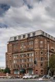 Historyczny urzędu pocztowego teraz Adina hotel, Sydney Australia Obraz Royalty Free