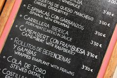 Hiszpańska kuchnia Obrazy Stock