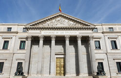 Hiszpański kongres, Madryt fotografia stock
