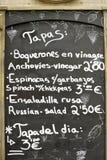 Hiszpański menu Zdjęcie Royalty Free