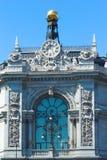 Hiszpańszczyzna Bank Zdjęcia Royalty Free