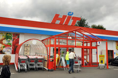 HIT Supermarket entrance Stock Image