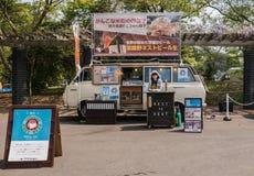 Hitachi Seaside Park Royalty Free Stock Photos