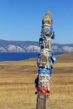 Hitching stolpe på den Olkhon ön (detaljen), Sibirien, Ryssland Arkivbilder