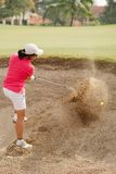 Hitting out from the bunker Royalty Free Stock Image