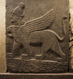 Hittite Chimera Stock Photography