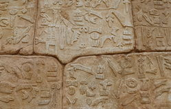 Hittite writing Royalty Free Stock Image
