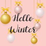 Hiver d'illustration bonjour Boules de Noël avec des arcs d'or illustration de vecteur