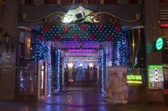 Hiver Riga dans le 31 décembre de 2014 Photo stock