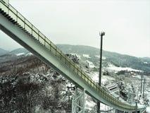Hiver Ski Jump Center olympique de Pyeong Chang 2018 image libre de droits