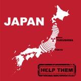 hjälp japan Royaltyfria Bilder