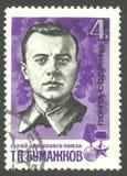 Hjälte av USSR Bumazhkov Arkivfoton