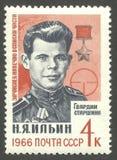 Hjälte av USSR Ilyin Fotografering för Bildbyråer