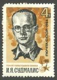 Hjälte av USSR Sudmalis Arkivbilder