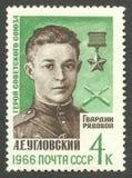 Hjälte av USSR Uglovsky Arkivfoton