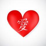 Hjärtaform med den kinesiska hieroglyf Royaltyfri Bild