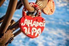 Hjärtan av ett lås på staketet royaltyfria foton
