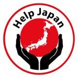 hjälp japan Arkivbild