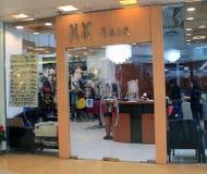 Hk hair in hong kong Stock Photos