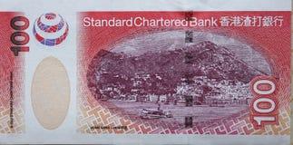 HK $ hundra Arkivbild