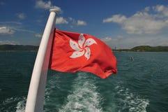 A HK vermelha embandeira Foto de Stock
