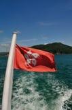 A HK vermelha embandeira Imagem de Stock Royalty Free