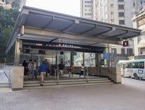 HKU-Ausgang C2 - die Ausdehnung der Insel-Linie zum Westbezirk, Hong Kong Lizenzfreies Stockbild