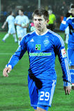 Hlebas Dmitry - young player of the team Dinamo Royalty Free Stock Images