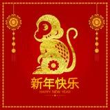 Hälsningkort för kinesisk beröm för nytt år Arkivbild