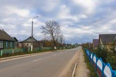 Hlybokayestad, Wit-Rusland royalty-vrije stock afbeelding