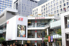Hm clothing shop exterior Stock Image
